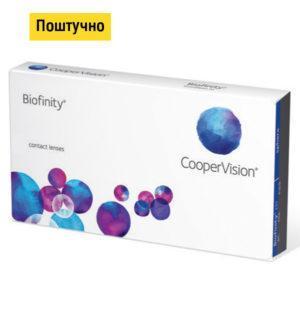 Biofinity (1 линза)