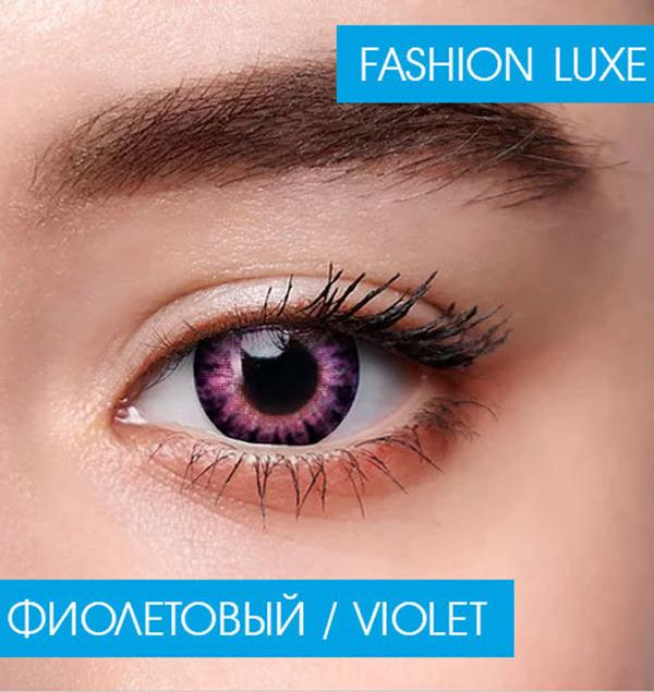 Illusion Fashion Luxe