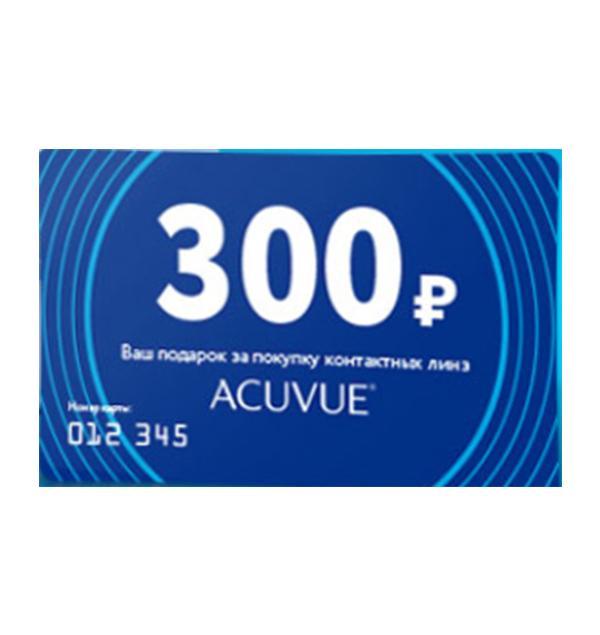 Мультикарта 300 р